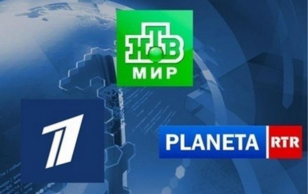 Все российские телеканалы попали в черный список СБУ, кроме Дождя - СМИ