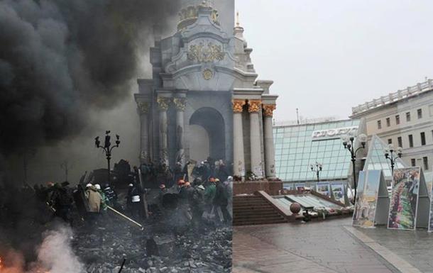 12 подвигов Майдана