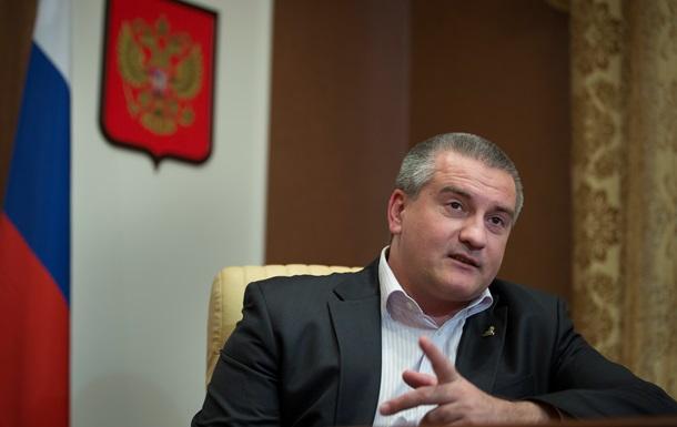 Аксьонов пригрозив Порошенку військовим трибуналом за плани повернути Крим