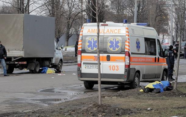 СБУ радила не проводити мітинг у Харкові 22 лютого