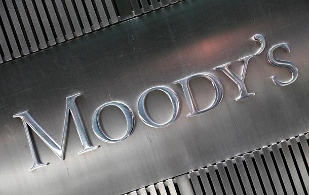 Прогноз  негативный . Moody s снизило рейтинг России