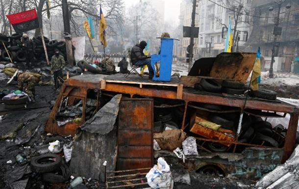 Четыре украинца попали в шорт-лист  международного фотоконкурса