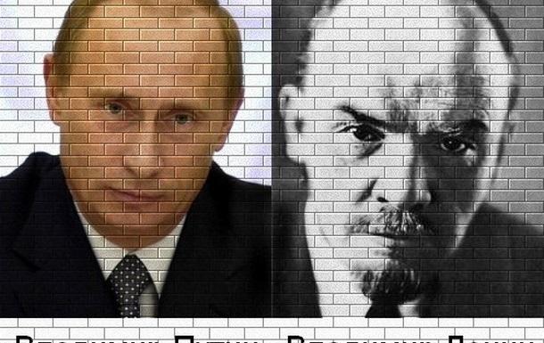 «Антимайдан» от Ленина до Путина