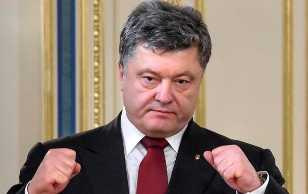 Совещание по гривне у Порошенко: разработан комплекс мер