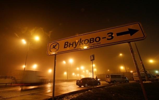 Експерти встановили винних в авіакатастрофі у Внуково