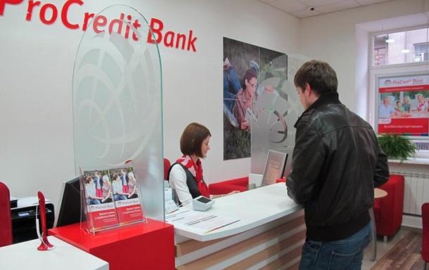 Увеличение процентных ставок по депозитам до 24% годовых