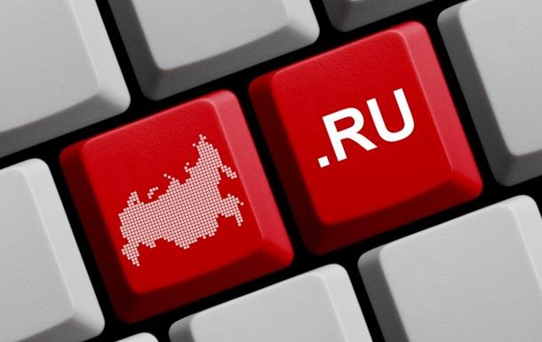 Чиновникам Мінкульту заборонили користуватися російською електронною поштою