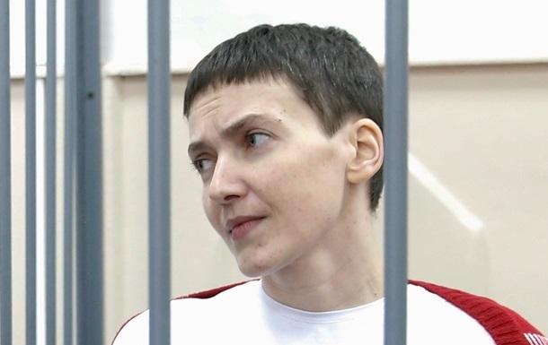 Російська влада відкидає можливість швидкої смерті Савченко
