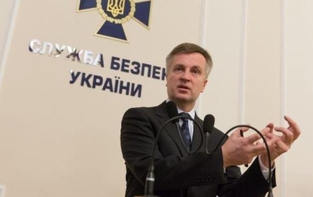 Глава СБУ рассказал о российских агентах в банках Украины