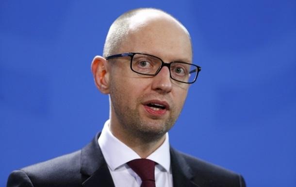 Яценюк хоче за вихідні узгодити всі закони для кредиту МВФ