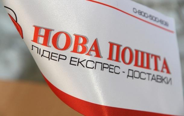 Автомобіль  Нової пошти  пограбували в Полтавській області