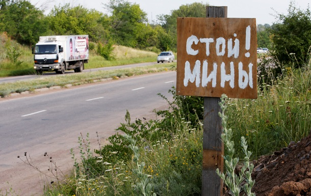 На границе с Приднестровьем обнаружили более 100 мин