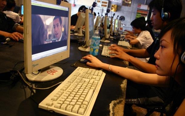 У Китаї з 1 березня в Інтернет можна заходити тільки під справжнім ім ям