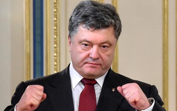 Внутри Украины пытаются открыть второй фронт - Порошенко