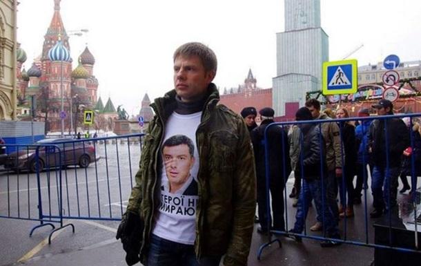 Нардепа Гончаренка в Москві допитують у справі про події в Одесі