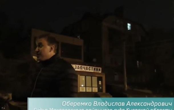 В Киеве завели дело на пьяного судью - героя скандального видео