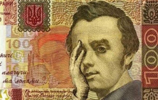 Гривні та долари – Ціни в Україні та Америці.