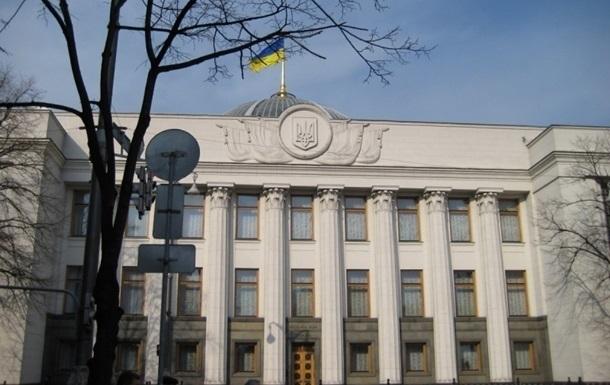 Из Рады отозван законопроект о наказании за критику власти