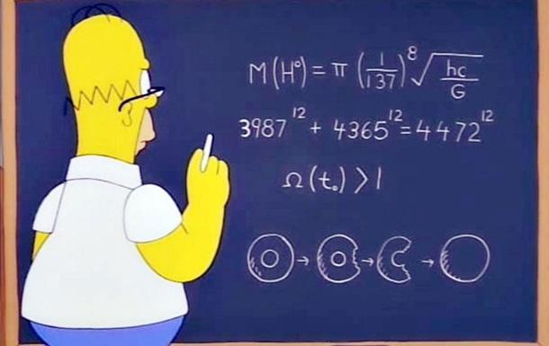 Гомер Симпсон предсказал массу Бозона Хиггса еще в 1998 году