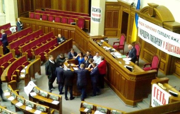 Заседание Рады задерживается из-за консультаций по изменениям в Госбюджет