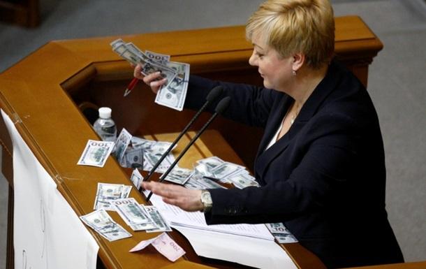 Гонтарева відзвітує перед Радою за економічну ситуацію в країні