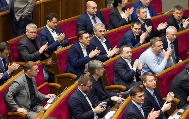 Депутати з чотирьох спроб не змогли проголосувати за обмеження пенсій