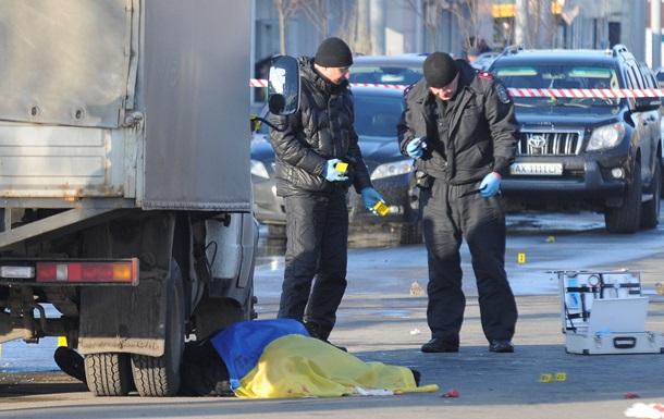 Подозреваемых в совершении теракта в Харькове арестовали на два месяца
