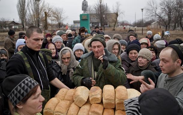 Чорнухине Луганської області спіткала гуманітарна катастрофа
