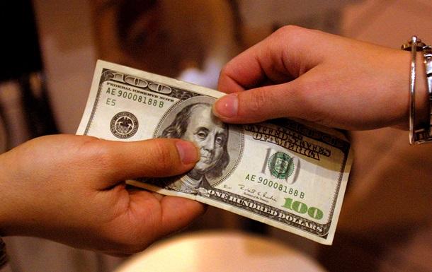 Доллар на черном рынке