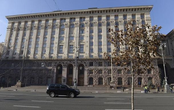 В Киеве упростят процедуру землеотвода