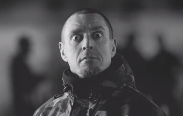Михалок презентовал клип: Провалитесь с Вашим  русским миром