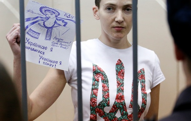 Савченко назвала умову припинення голодування