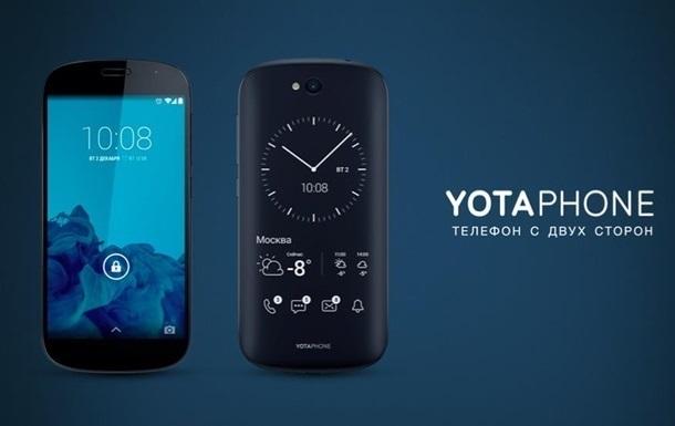 Российский YotaPhone 2 выходит на рынок США и готовится подешеветь