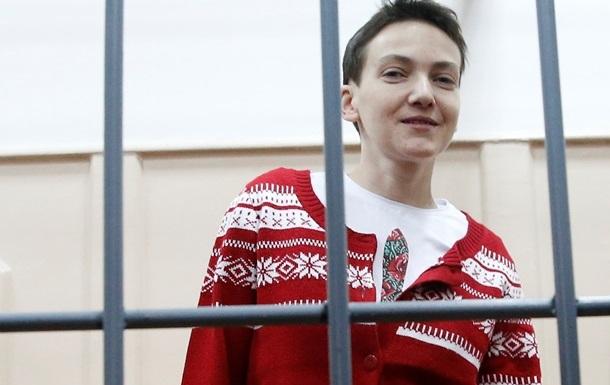 Савченко:  Мені залишилося 15 кілограмів
