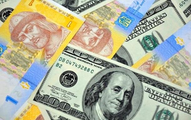 Что происходит с гривной: на магическое падение доллара