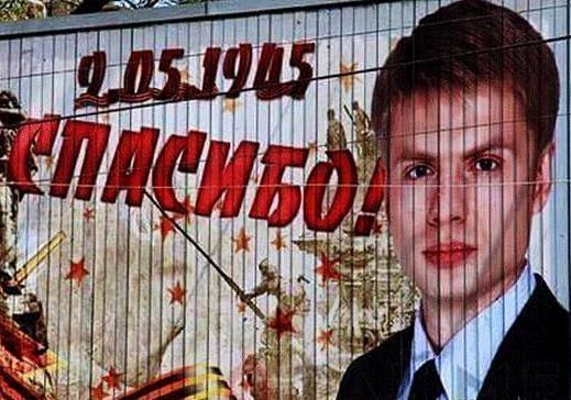 Гончаренко как диагноз: за народ страшно
