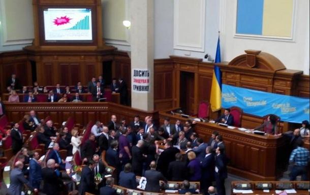 Депутаты сорвали выступление Гонтаревой в Раде