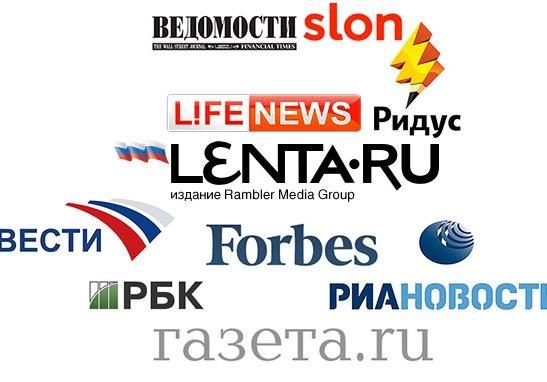 Граждане Украины! Будьте бдительны! Общение с российскими журналистами опасно!