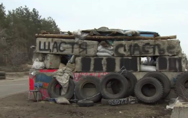 Дорога к Счастью: как живет город Луганской области - BBC