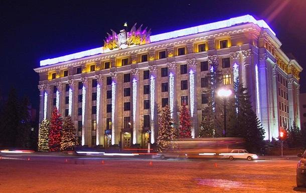 Харьков – русский город