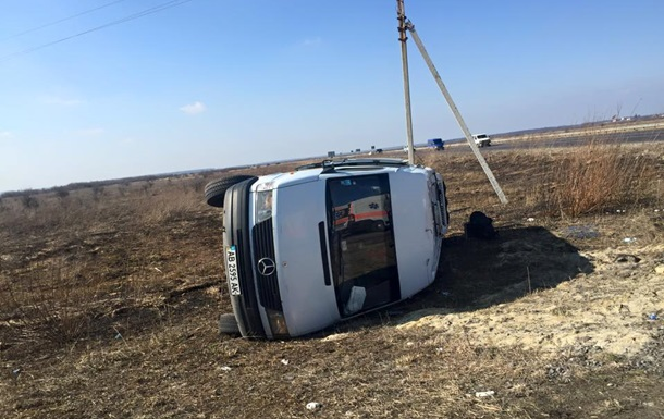 Украинская группа Mad Heads попала в ДТП