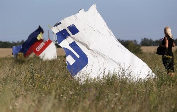 Родственникам жертв Боинга показали обломки самолета