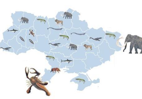 Украина — родина мамонтов ....