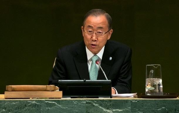 Пан Гі Мун назвав знищення ІД пам яток культури військовим злочином