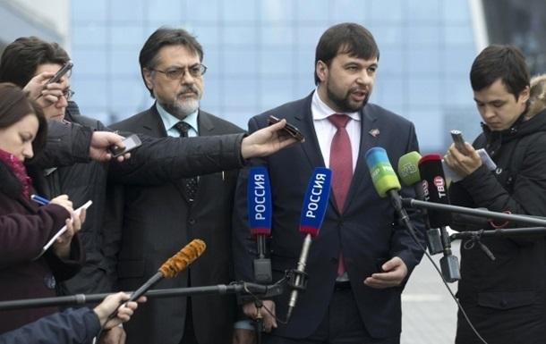 Сепаратисты требуют напомнить Киеву об особом статусе Донбасса