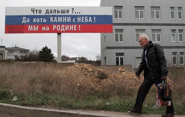 Корреспондент. Мнение: Крым. Бег на месте