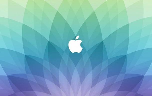 Apple покаже свої нові продукти: онлайн-трансляція
