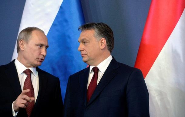 Венгрия не хочет соседствовать с Россией - Орбан