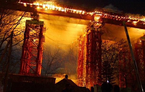 11 марта. Мост над пропастью и в огне