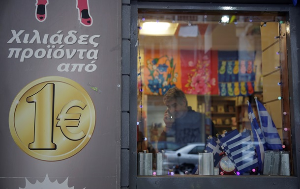 Греція вимагає від Німеччини повернути борги Третього рейху - ЗМІ